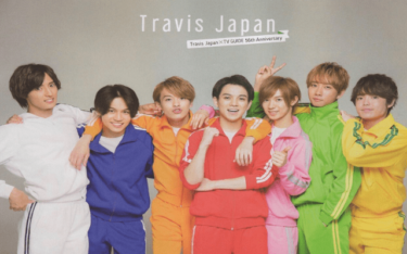 TravisJapan(トラビスジャパン)かっこいいダンス動画ランキング!ジャニーズNO.1のダンスがうまい!?