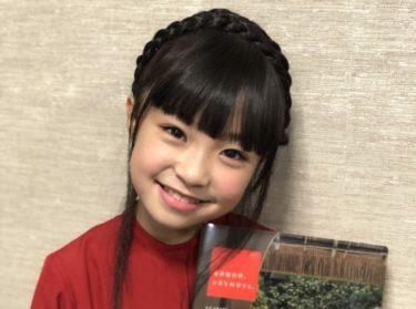 【画像60枚】新井美羽が可愛くなった!現在の画像やCM動画、過去のドラマ別画像も!