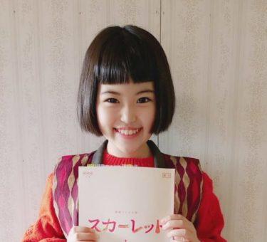【画像あり】川島夕空ちゃんの出演作品まとめ!スカーレットでも大活躍!