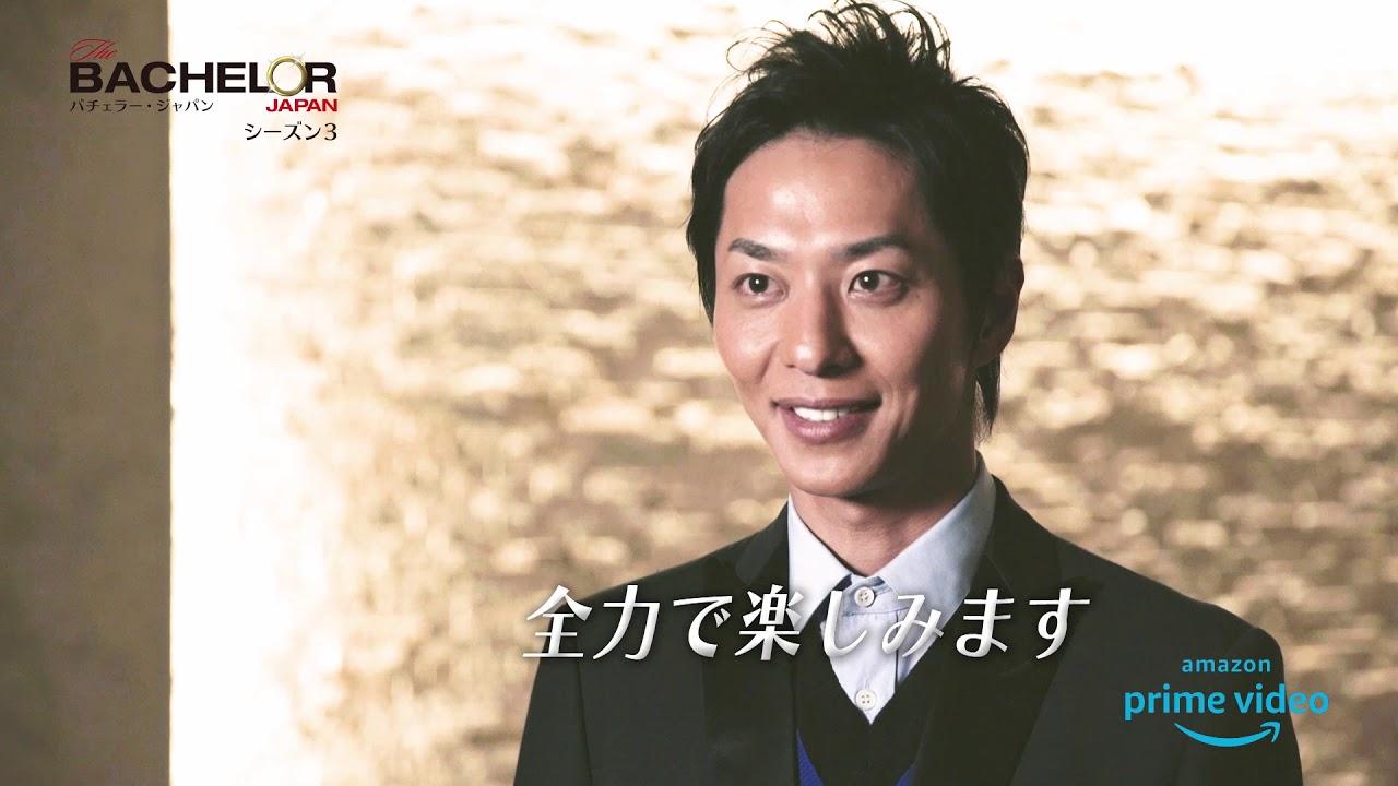 バチェラー3エピソード11が最終回じゃない!?水田あゆみさんと